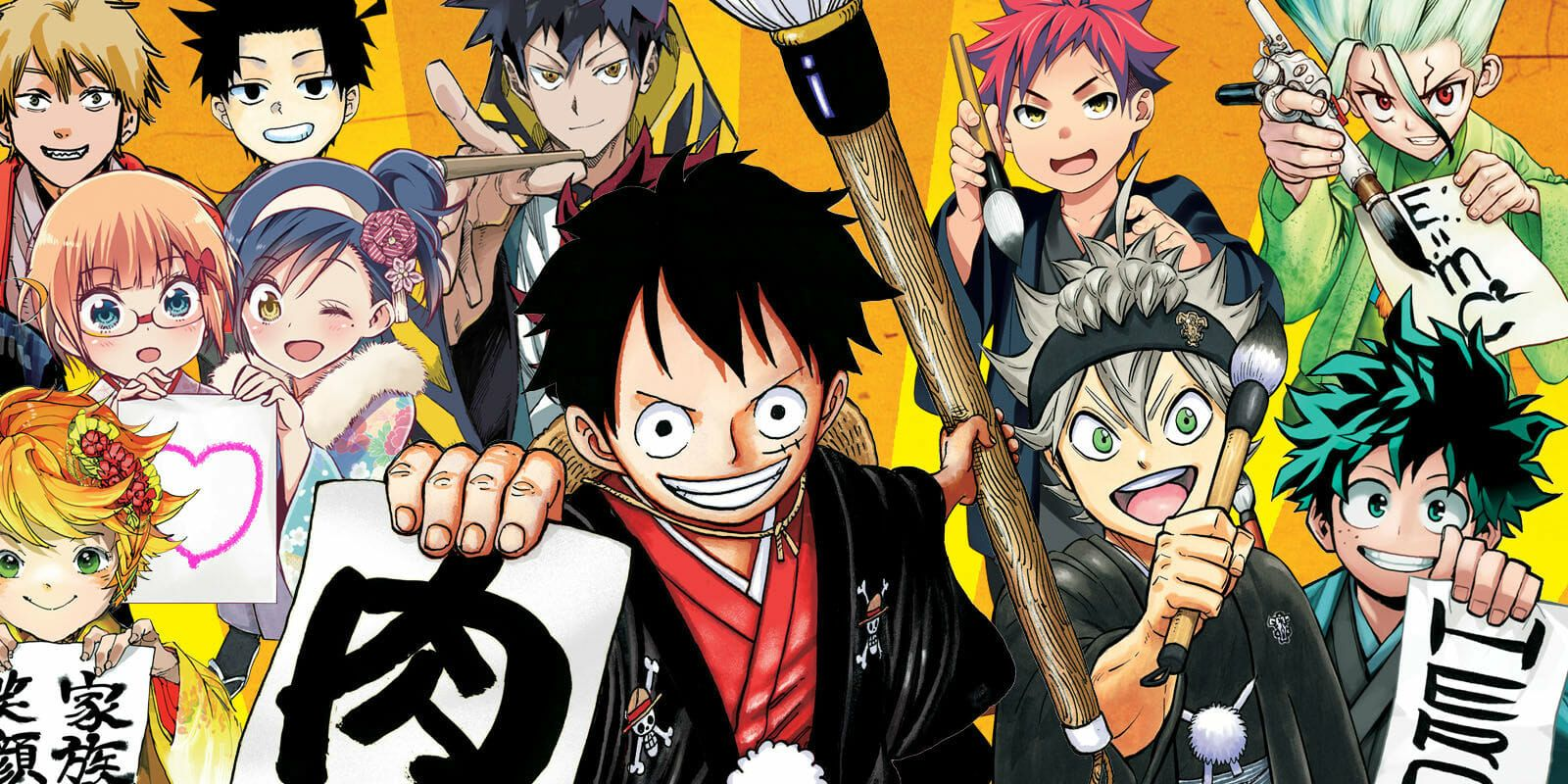 Shonen Jump's Future After One Piece & My Hero Academia End