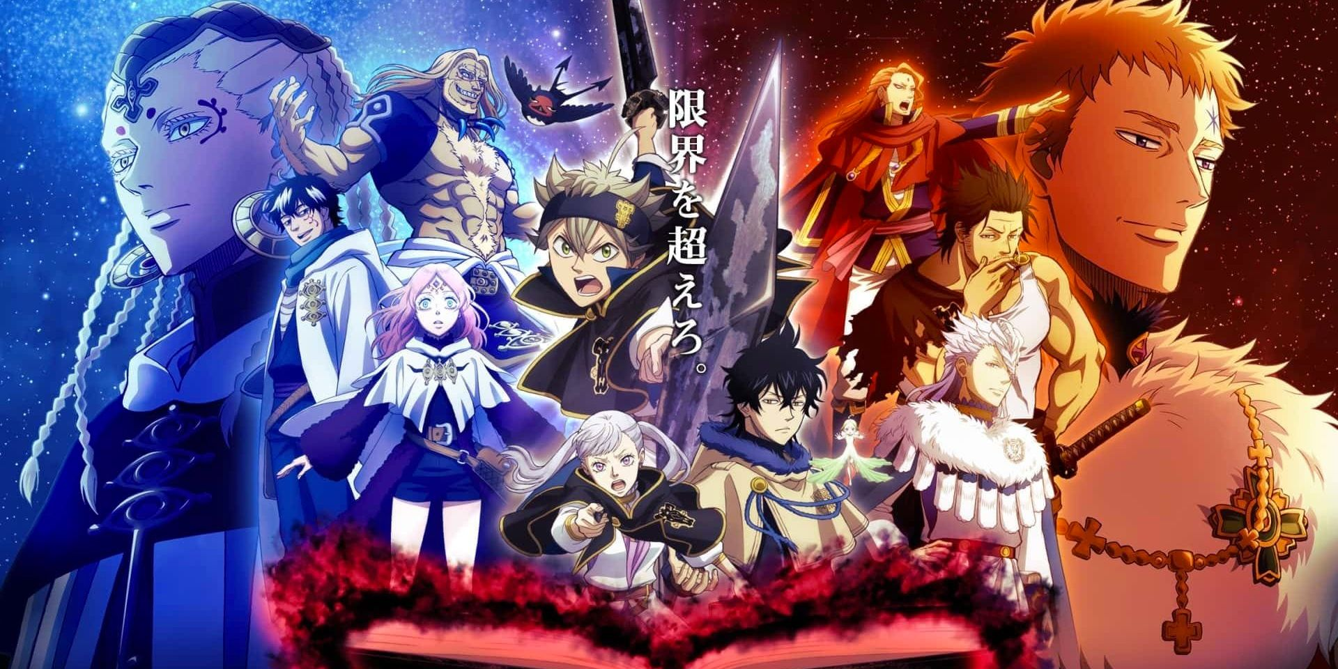 Black Clover Needs To Commit To Killing Characters Cbr Tons of awesome julius novachrono wallpapers to download for free. black clover needs to commit to killing