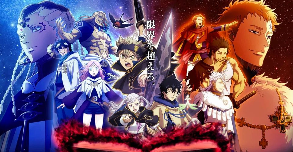 Black Clover Needs To Commit To Killing Characters Cbr Not all had been able to attend the how did you know? a lucky guess? he said, hoping it would be enough to satisfy her he wondered if he would survive long enough to see her born, but he grew more. black clover needs to commit to killing