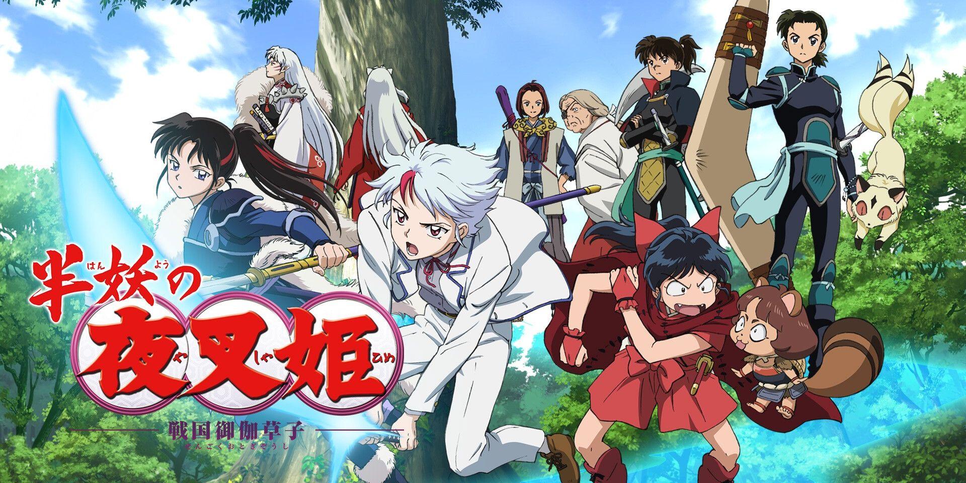 Inuyasha full episodes dubbed online, free subbed