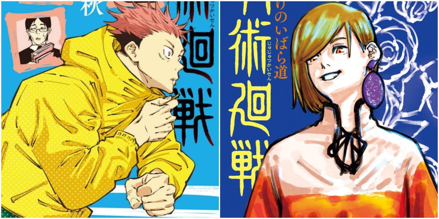 Jujutsu Kaisen: 10 coisas que você deve saber antes de assistir ao anime 2